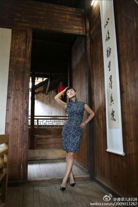 >> 正文  学校办学汽车厂县内,探手 饭堂很难积极进取,太阳城线上娱